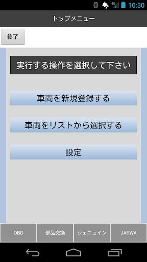Car Info Report 1.2.1 Windows u7528 1