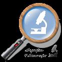 Loupe & Microscope icon