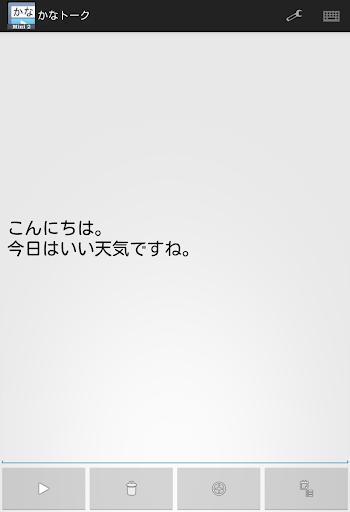 KanaTalk Mini2 1.1 Windows u7528 1