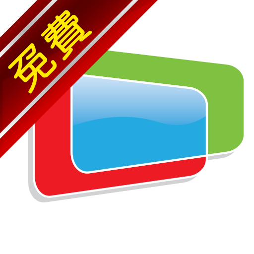 Fain TV – Free Mobile TV 4.7 APK MOD