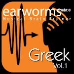 Earworms Rapid Greek Vol.1 v2.0