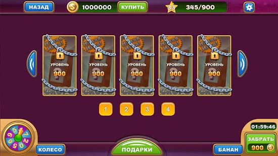 Онлайн сейф автоматы играть игровые бесплатно