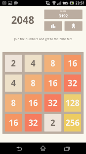 2048 (using Kivy) Screenshot