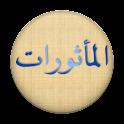 Al Mathurat logo