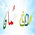 Sultanate Oman market icon