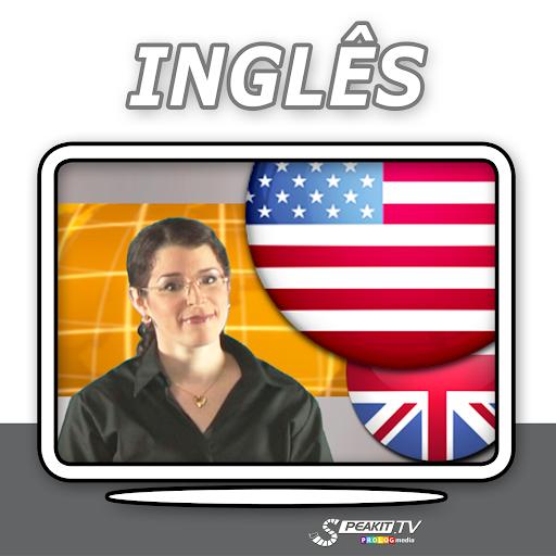 玩教育App|Inglês - Em Vídeo! (n)免費|APP試玩