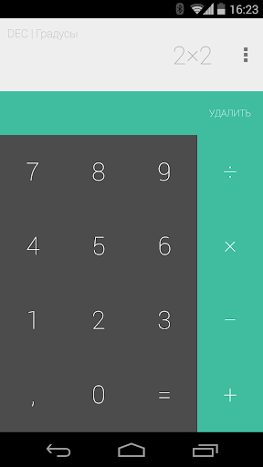 Calculator Android L Theme
