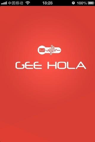 吉奥拉 GeeHola
