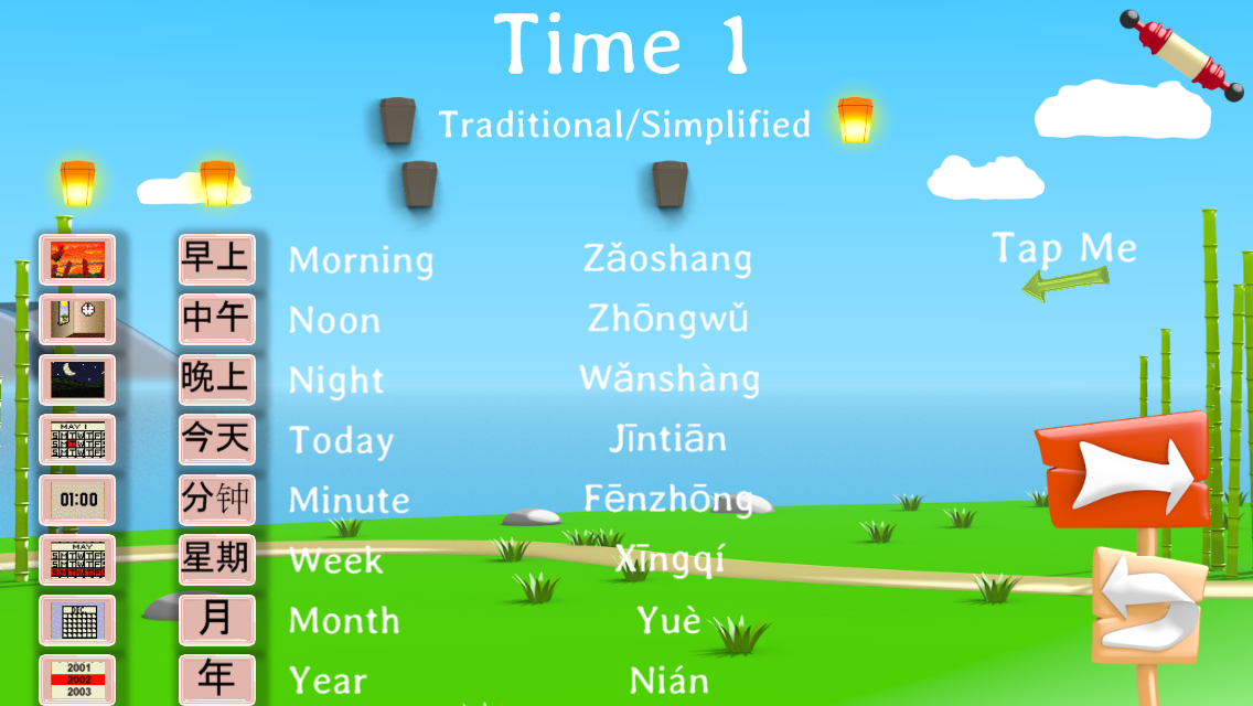 Learn Chinese Language Mahjong- screenshot