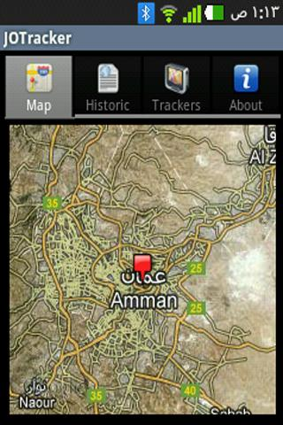 GPS Tracker by SMS -Ar- Free - screenshot