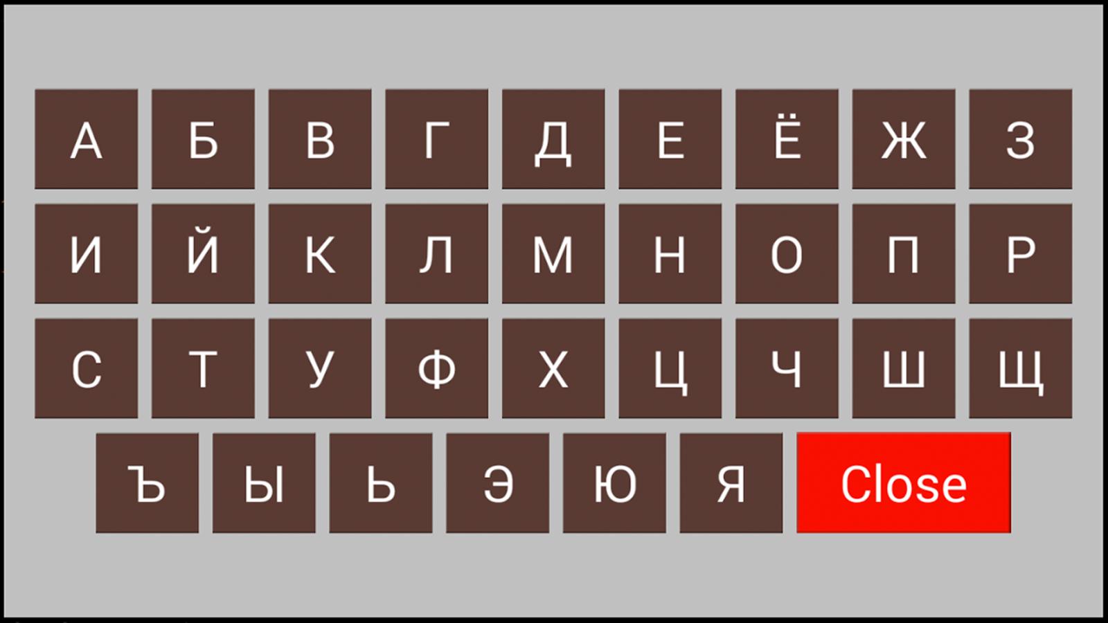 Russian Keyboard : Russian English Keyboard - Apps on ...