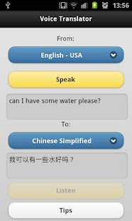 Voice Translator Free - screenshot thumbnail