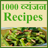 1000 Recipes in Hindi
