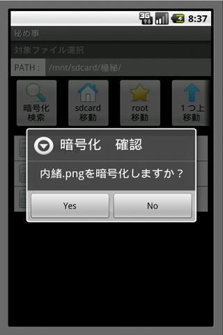 u79d8u3081u4e8b 5.0 Windows u7528 2