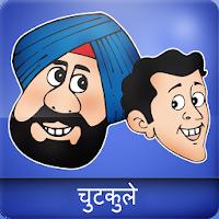 Hindi Jokes & SMS 1.7