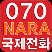 070nara