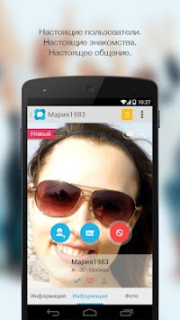 Russian dating chat APK screenshot thumbnail 1