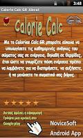 Screenshot of Calorie Calculator GR
