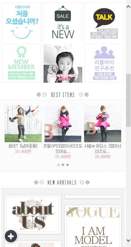 리틀마리,여자아이옷쇼핑몰,여자아동복,여아원피스
