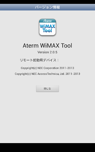 Aterm WiMAX Tool for Android 2.1.3 Windows u7528 3