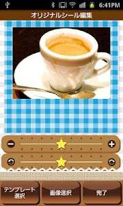 Scrapbooking Ext. (Sticker) screenshot 3