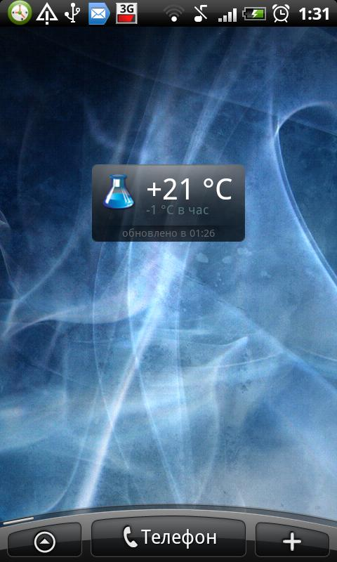 Yartemp.com widget- screenshot