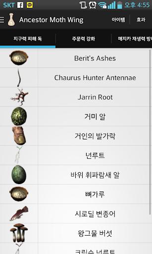 Alchemy:Skyrim