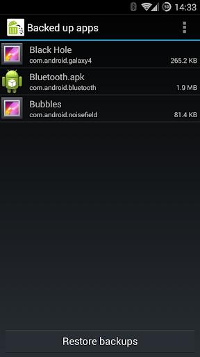 工具必備APP下載 NoBloat 好玩app不花錢 綠色工廠好玩App