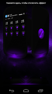 MagicPurple theme NextLauncher- screenshot thumbnail
