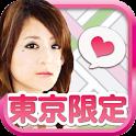 東京かまちょ -チャットで友達募集無料掲示板- icon