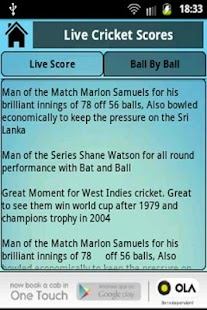 Champions League T20 Live - screenshot thumbnail