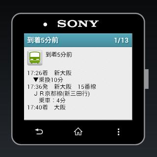 u4e57u63dbu6848u5185 for SmartWatch2 1.0.0 Windows u7528 1