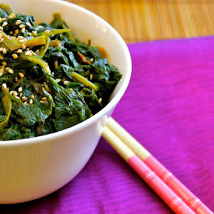 Asian Spinach with Paprika