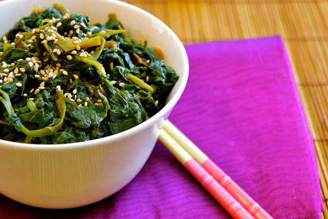 Asian Spinach with Paprika Recipe