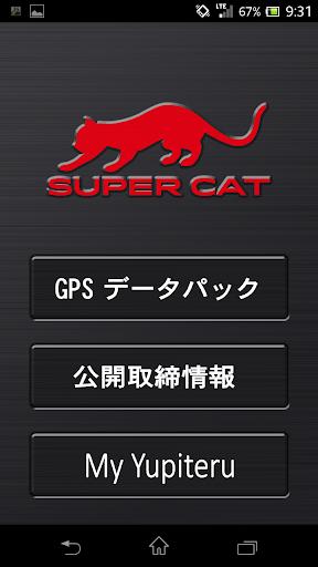 應用備份助手(備份及還原) - Google Play Android 應用程式