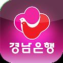 경남은행 KNB스마트뱅킹 logo