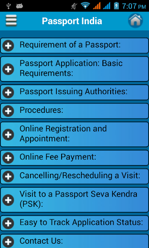India Passport Enquiry
