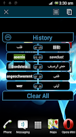 Screenshot of Dictionary On The Run Pro