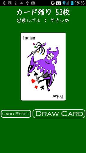 Indian Poker(u98f2u307fu4f1au7b49u307fu3093u306au3067u904au3076u306eu306bu30d4u30c3u30bfu30ea) 1.0 Windows u7528 2