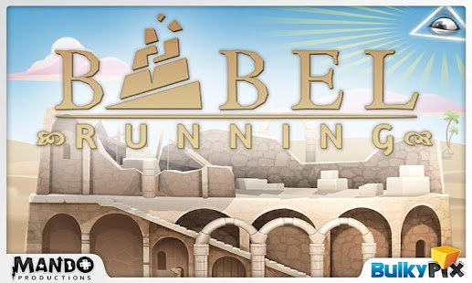 Babel Running- screenshot thumbnail