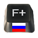 Flit Russian layout