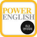 EBS FM Power English(2012.4월호) icon