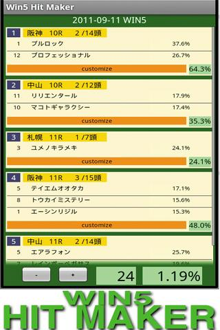 Win5 Hit Maker 1.21 Windows u7528 1