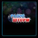 Радио Шторм icon