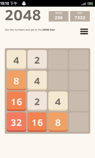 Install Puzzle Game '2048' In Chrome - OMG! Chrome!
