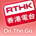 RTHK On The Go logo