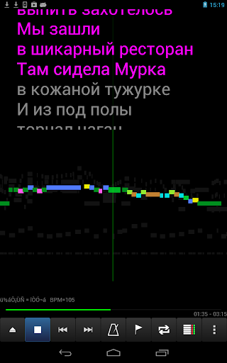 MIDI Voyager Pro  screenshots 15