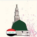أوقات الصلاة في إقليم كردستان icon
