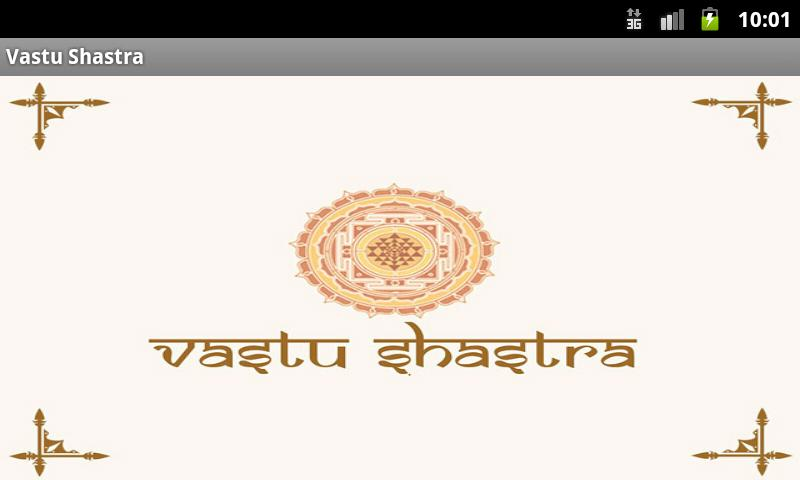 Vastu Shastra, By S M Shah - screenshot