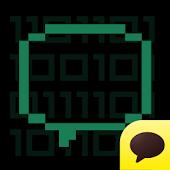 8bit - KakaoTalk Theme